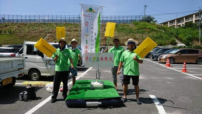 皆さん、ひろしま里山・チーム500へようこそ。