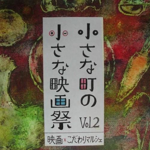 サムネイル画像(宮﨑絵美)
