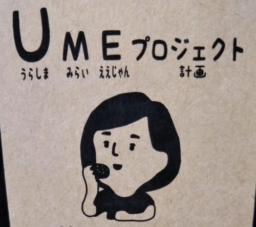 サムネイル画像(髙橋真理子)
