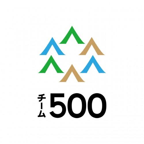 ひろしま里山チーム500(登録者紹介)