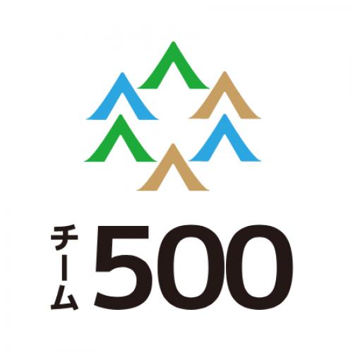 サムネイル画像(ひろしま里山チーム500)